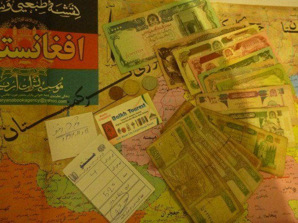 Afghanistan gifts