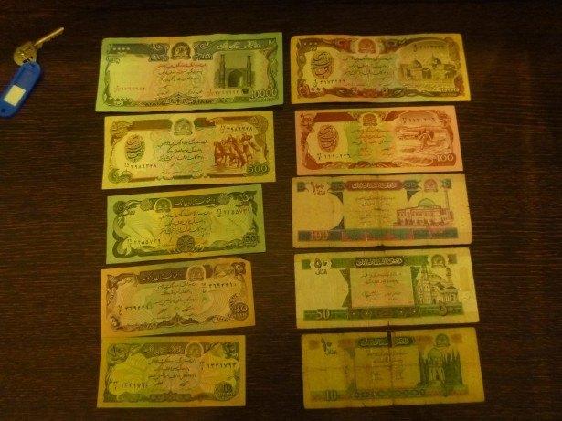 Afghanistan banknotes