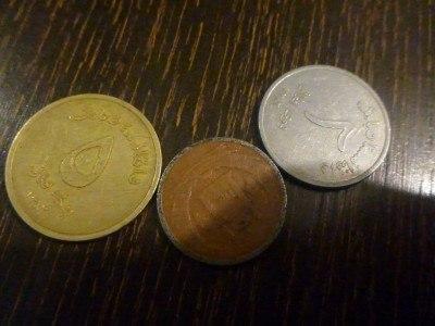 Afghanistan coins