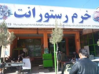 Local Restaurant in Haibak, Afghanistan