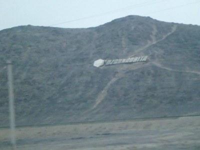 A sign we have arrived in the Republic of Karakalpakstan
