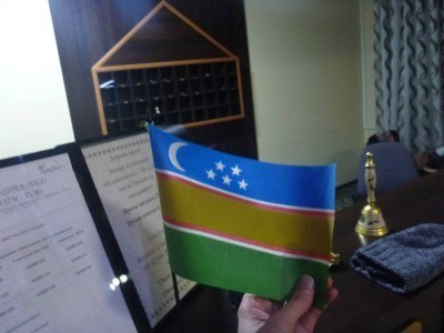 Karakalpakstan flag
