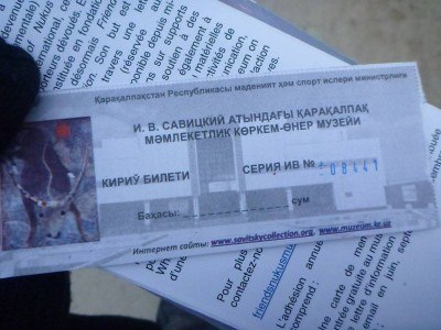 My ticket for the Savitsky Museum, Nukus, Karakalpakstan