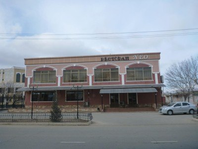 Neo bar and restaurant