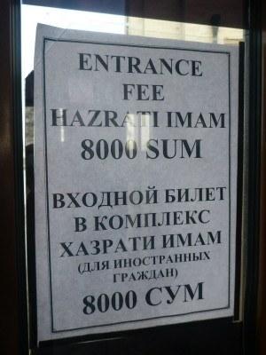 Hazrati Imam entrance is 8 grand