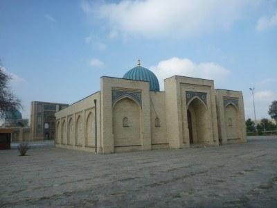 Building housing the Kaliph Utman Qoran