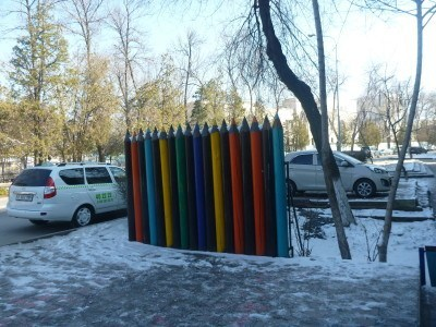 Colouring pencils in Shymkent, Kazakhstan