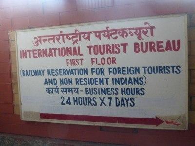 International Tourist Bureau