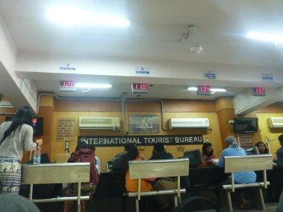 Inside the International Tourist Bureau