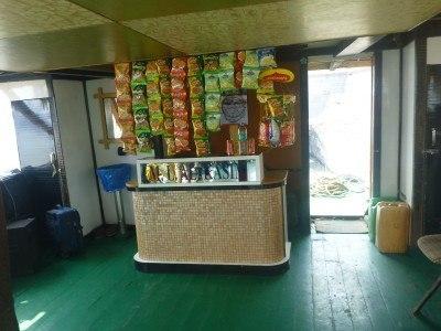 Boat kiosk