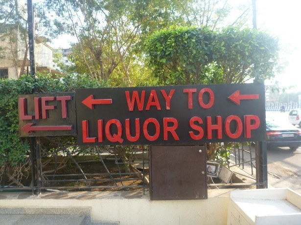 Way to the Liquor Shop