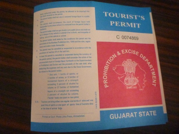 My tourist permit for alcohol purchase and consumption in Gujarat State, India
