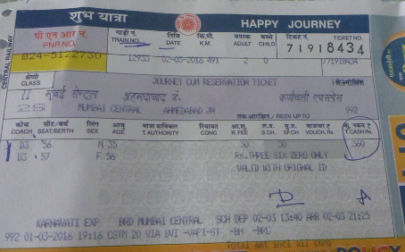 My train ticket from Mumbai to Ahmedabad