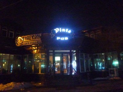 Pinta Pub on Frunze Street, Bishkek