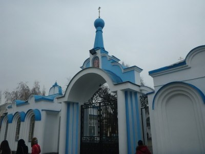 The Russian Orthodox Church in Bishkek