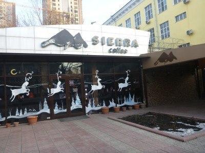 Sierra Coffee, Bishkek