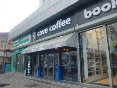 Cave Coffee, Bishkek
