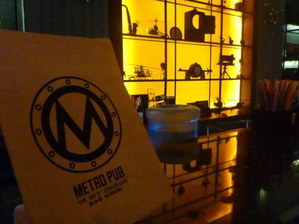 Metro Pub, Bishkek, Kyrgyzsytan