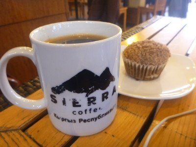 Coffee and pumpkin muffin at Sierra