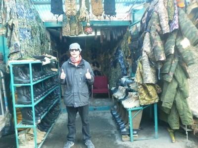Military gear in Bishkek, Kyrgyzstan