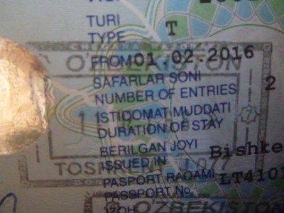 My Uzbekistan exit stamp