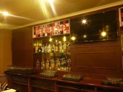 The Albion British Pub