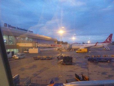 Leaving Bishkek