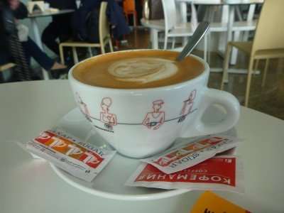 Cappuccino in Moscow