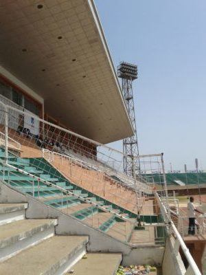 Independence Stadium, the Gambia