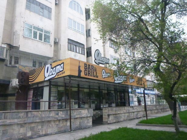 Obama Bar, Bishkek, Kyrgyzstan