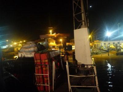 Arrival in Banjul in darkness