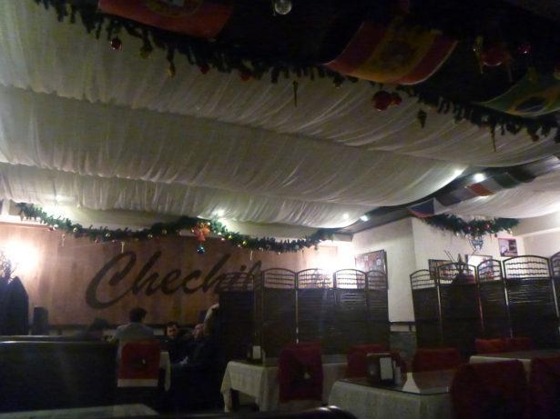 Chechil Pub, Bishkek, Kyrgyzstan