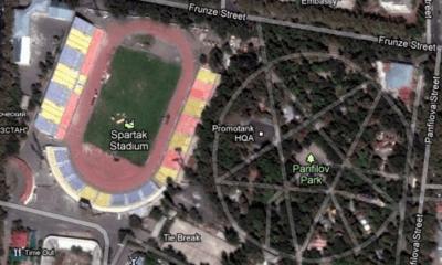 Panfilov Park in shape of star