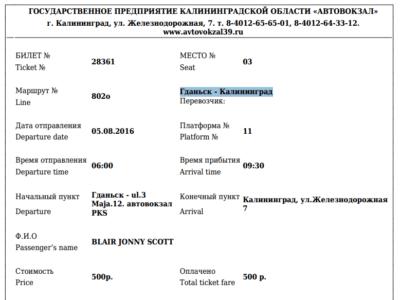Bus ticket from Gdańsk to Kaliningrad City.