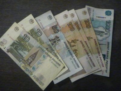 Russian Roubles ready for Kaliningrad