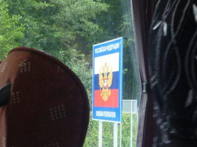 Arrival on the Russian side - Kaliningrad
