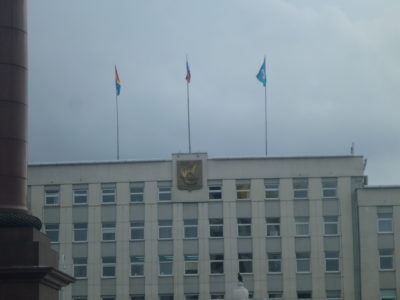 Kaliningrad City Administration