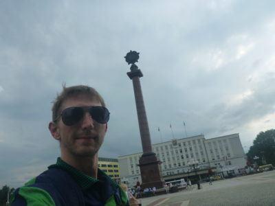 Ploschad Pobedy (Victory Square)