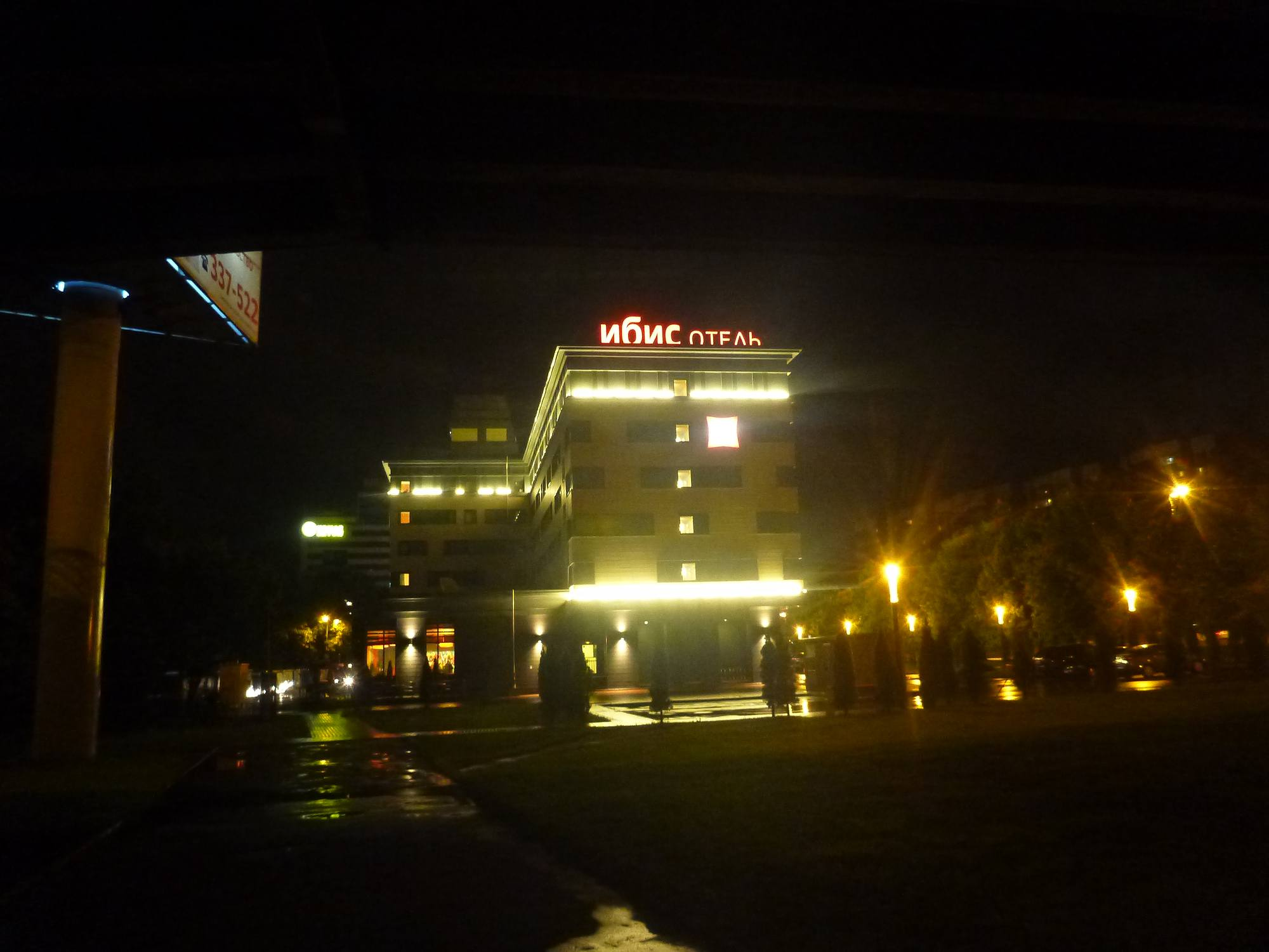 My Perfect Stay at the Ibis Kaliningrad Center in