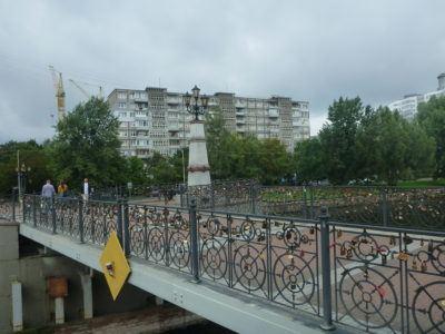 Obiyabrskaya Street (Fishing Village)