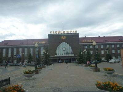 Kaliningrad Train Station