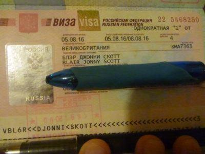 My Russian visa, for 4 days (96 hours), granted at Mamonovo, Kaliningrad.