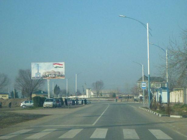 World Borders: How to Get From Tajikistan to Uzbekistan (Dushanbe to Denau or Samarkand)