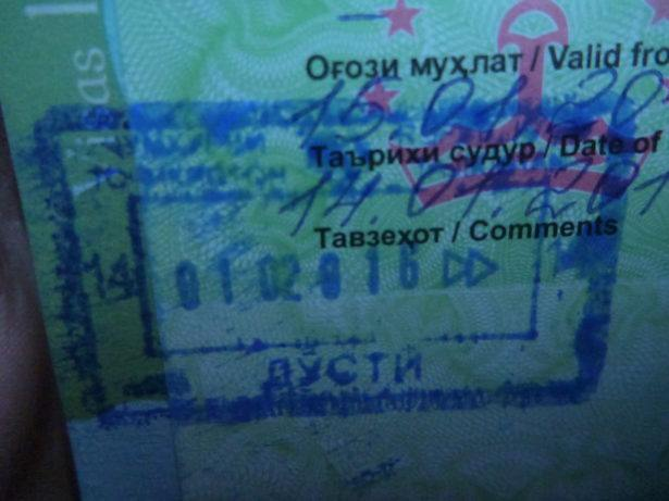 Exit stamp from Tajikistan
