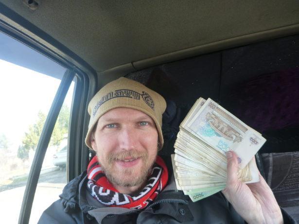 Crazy Uzbekistan currency