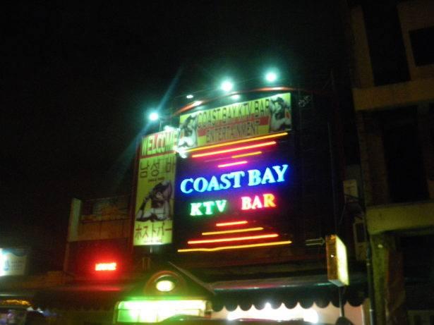 Entertainment City Manila - The Casino Rival of Macau
