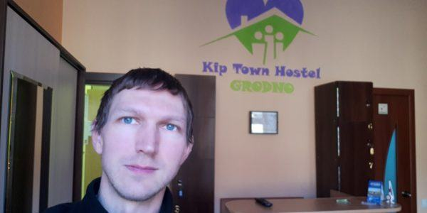 Backpacking in Belarus: Staying at the Kip Town Hostel in Grodno