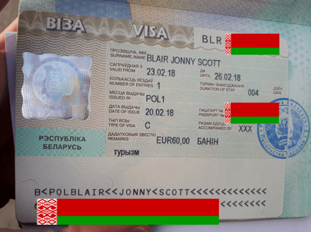 How to Get a Belarus Visa in Warsaw, Poland