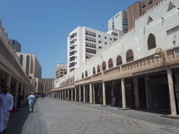 Souq Al Alawi, backpacking in Jeddah Saudi Arabia