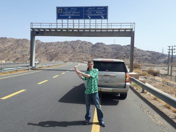 World Borders: Muslims Only - The Fork in the Road Near Mecca, Saudi Arabia